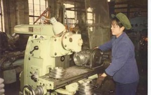 Factory worker in China, 1986.