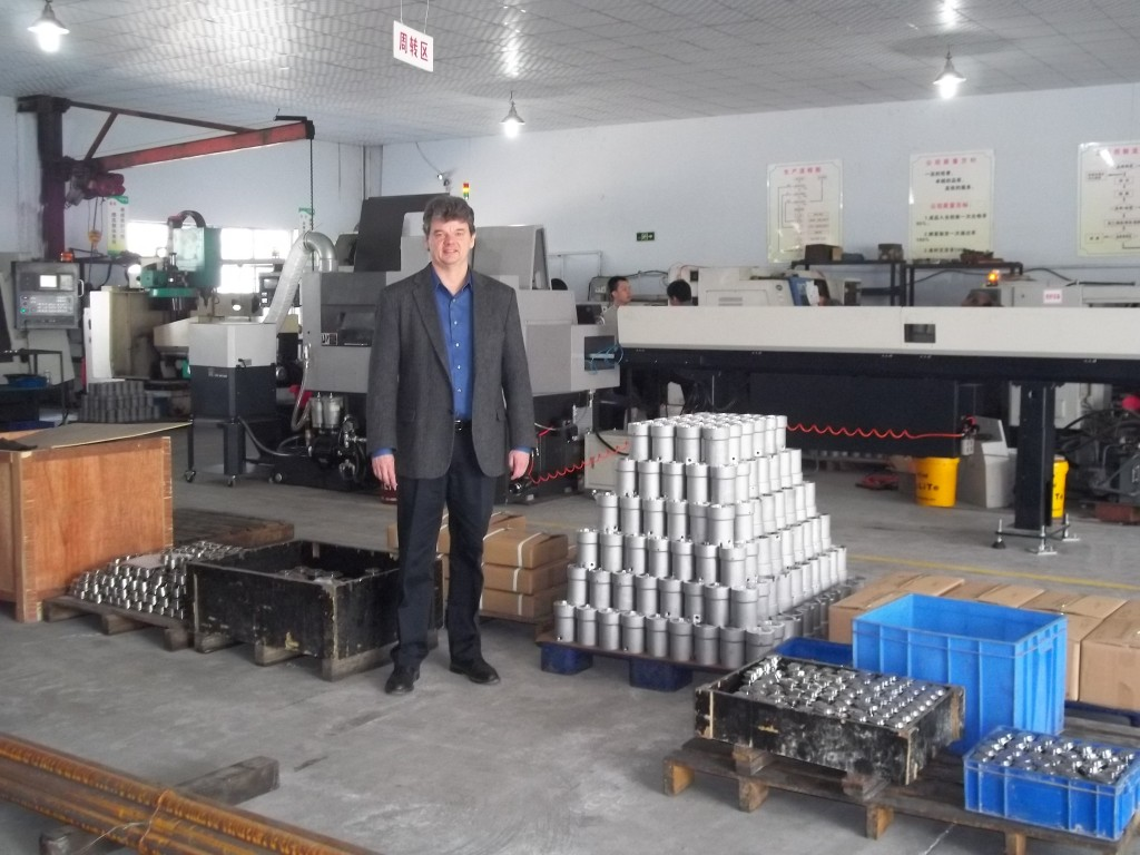 China CNC Machine Shop