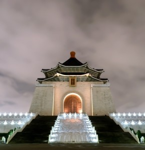 Taiwan Memorial Hall