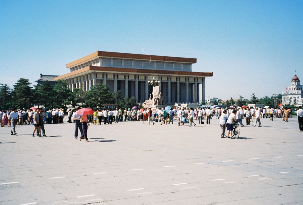 Mao Zedong's Mausoleum