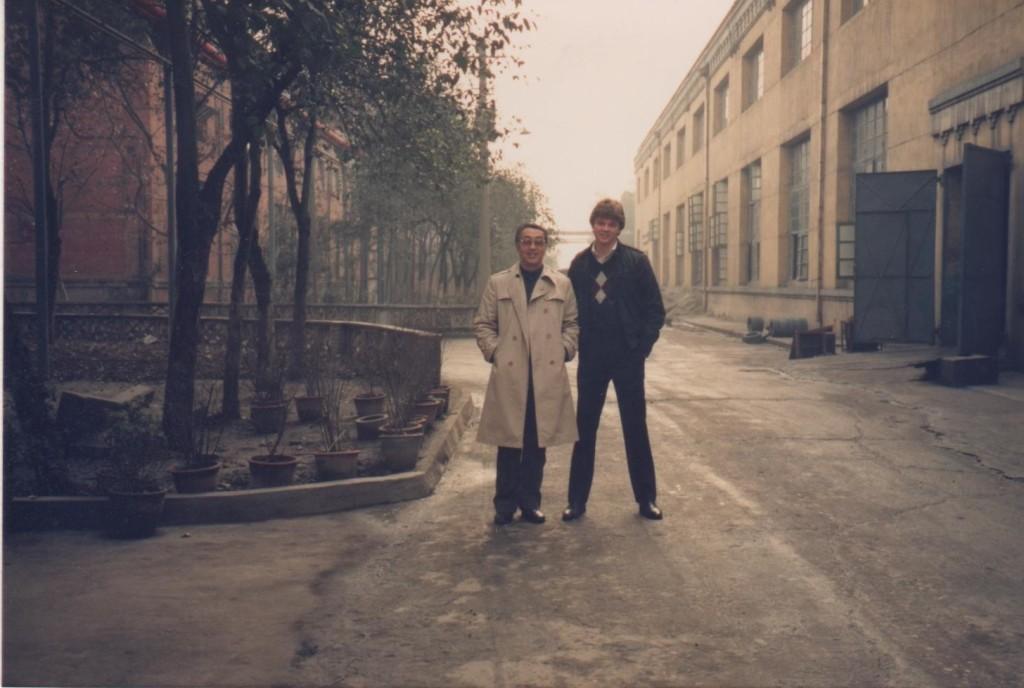 Chengdu factory