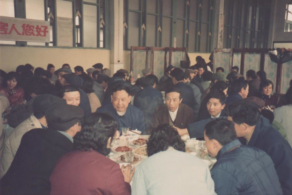 china factory lunch hall