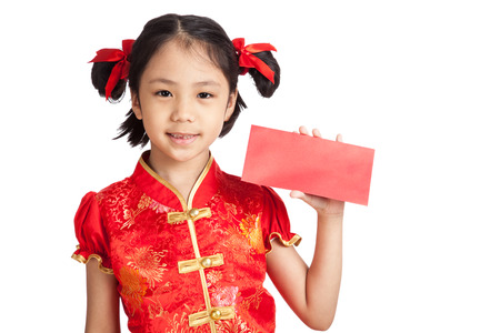 China Red Envelope